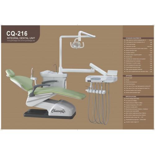 CQ-216
