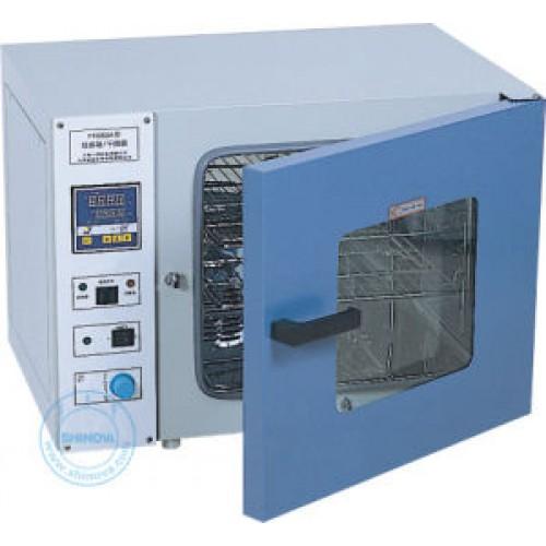 Инкубатор PH-030A